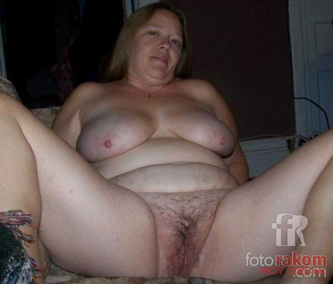 Частные фото голых жирных баб