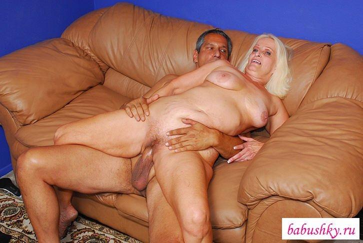 Дедушка трахает бабушку порно