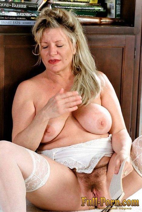 фото порно пенсионерок