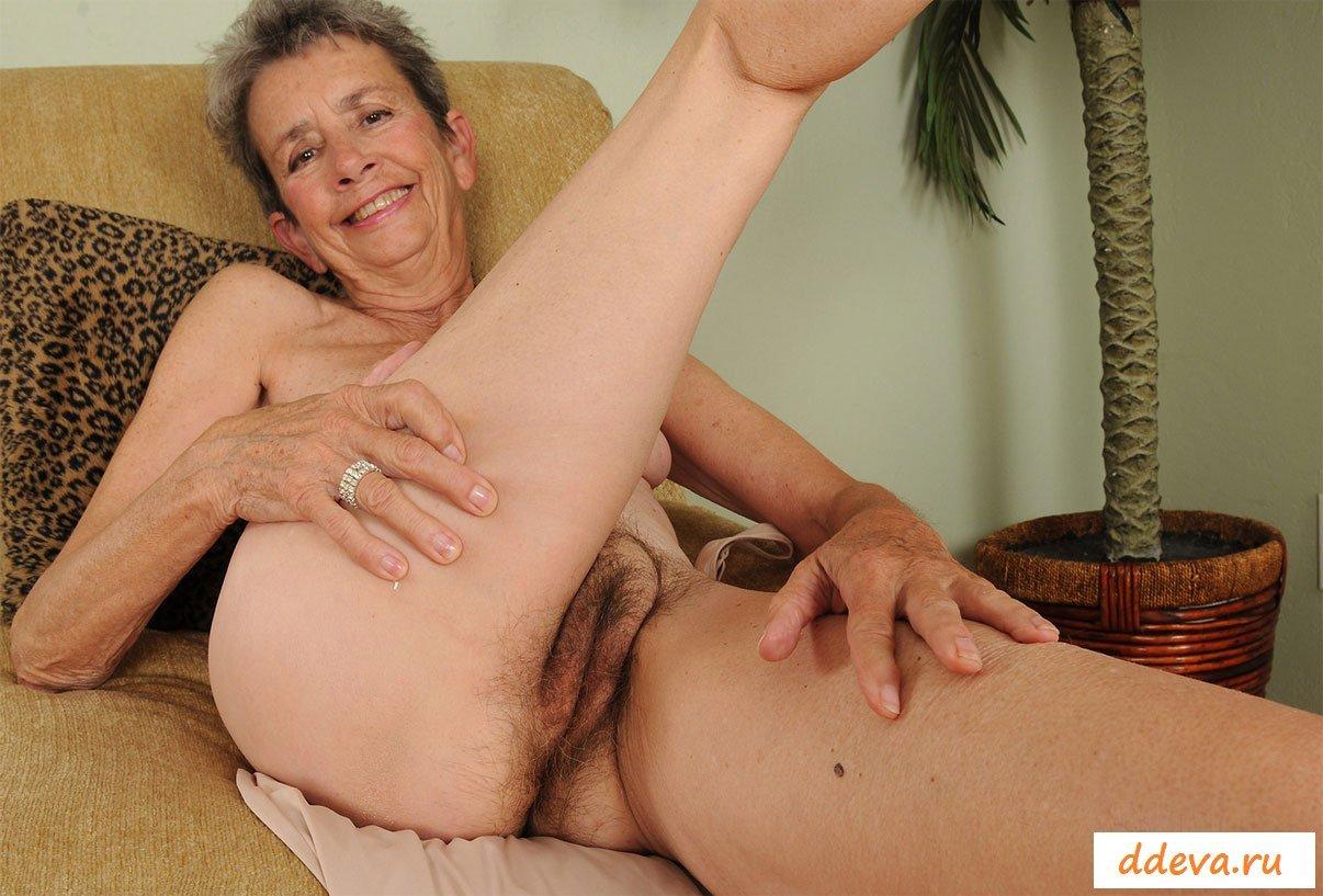 Голые старухи частное порно фото