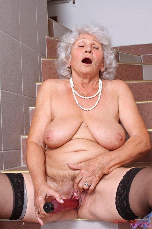 голые старые бабули фото
