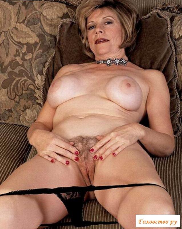 Секс фото бабушки за 60 7 фотография