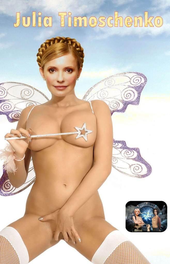 Порнуха о юлии тимошенко 11 фотография